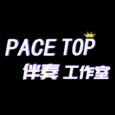 PACETOP音频