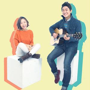 정흠밴드(Jungheum Band)