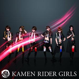 仮面ライダーGIRLS (假面骑士GIRLS)