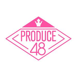 PRODUCE 48(프로듀스 48)